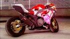 Kawasaki Ninja FI - Rias Gremory Itansha для GTA San Andreas вид изнутри