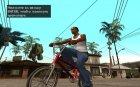 Руки Си-Джея из GTA SA Mobile для GTA San Andreas вид слева