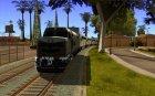 Длинные поезда