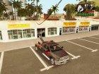 Облегченный пак машин for GTA San Andreas