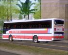 Nissan Diesel UD Santarosa Peoples Transport Corporation Berline LVIII для GTA San Andreas вид сверху