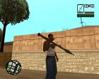 Пак удобного оружия for GTA San Andreas back view