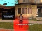 DYOM Markers для GTA San Andreas вид слева