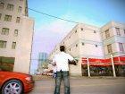 Белая рубашка for GTA Vice City rear-left view