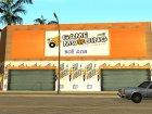 Новые текстуры спортзала в Лос-сантосе for GTA San Andreas left view