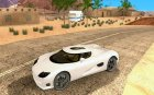 Koenigsegg CCRT