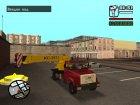 433362 ZIL truck crane КС-2571
