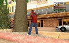 Меч Арисака for GTA San Andreas top view