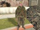 Красная Армия для GTA San Andreas вид сверху