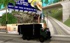 Камаз 53212 Мусоровоз for GTA San Andreas inside view