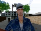 Thin (Two Thugs) для GTA San Andreas вид сверху
