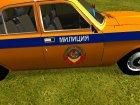 ГАЗ 24-10 ГАИ for GTA San Andreas inside view