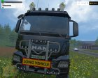 MAN TGS for Farming Simulator 2015 side view