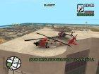 Пак воздушного вертолетного транспорта для GTA San Andreas вид справа