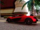 McLaren P1 GSC для GTA San Andreas вид сверху