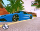 Lamborghini Infernus v2.0 by BlueRay для GTA San Andreas вид слева