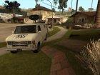 Newsvan mod или возможность из бета версии игры для GTA San Andreas вид слева