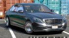 Maybach S600 2016 1.0 for GTA 5