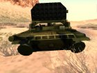 TOS-1A для GTA San Andreas вид изнутри