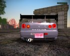 Nissan Skyline GT-R ESR для GTA San Andreas вид сбоку