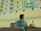 AK 47 для GTA Vice City вид сверху