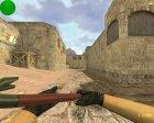 Монтировка для Counter-Strike 1.6 вид слева
