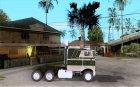 Peterbilt 352 for GTA San Andreas inside view