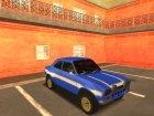 """Полный пак машин из к/ф """"Форсаж"""" (1-7) для GTA San Andreas"""