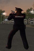 Полицейская девушка ППС России for GTA San Andreas right view