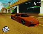 Lamborghini Infernus для GTA San Andreas вид справа