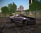 Nissan Skyline GT-R ESR для GTA San Andreas вид слева