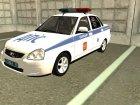 Пак Русских Полицейских Машин  rear-left view