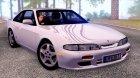 Nissan Silvia S14 KS Stock 1994