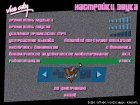 Новые песни на V-Rock for GTA Vice City rear-left view