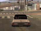 Chevrolet Impala 1964 для GTA San Andreas