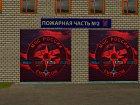 Ретекстур криминальной России для GTA San Andreas вид сзади слева