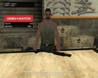 Пак оружия GTA 5 для GTA San Andreas вид сбоку