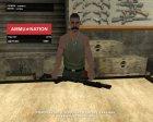 Пак оружия GTA 5 for GTA San Andreas side view