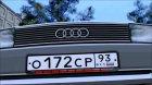 Audi 100 C3 для GTA San Andreas вид сбоку
