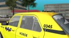 ГАЗ 31105 такси для GTA Vice City вид сверху