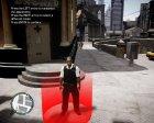 Полицейская униформа Великобритании for GTA 4 rear-left view