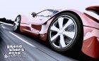 Cool Car\Новые загрузочные экраны для GTA San Andreas вид сверху