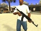 Чёрный AK47 for GTA San Andreas left view
