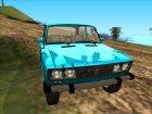 ВАЗ 2106 SA style исправленная для GTA San Andreas вид слева