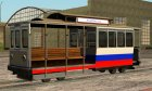 Tram, painted in the colors of the flag v.1.2 by Vexillum