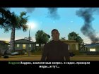 Русскоязычный шрифт для DYOM v.2 (Final) for GTA San Andreas left view
