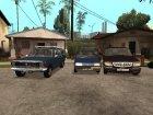 Пак качественных русских и украинских машин для GTA San Andreas вид сзади слева