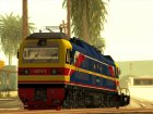 Hitachi 4516 Electric Locomotive (Thailand) for GTA San Andreas rear-left view