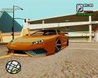 Lamborghini Infernus