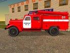 ЗиЛ 164 Пожарная для GTA San Andreas вид слева